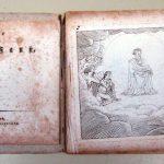 Mappe mit gedruckten Illustrationen zu Goethes Faust: Sammlung Sharpe Schumannhaus Bonn