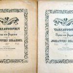 Johannes Brahms: Sammlung Sharpe Bonner Schumannhaus